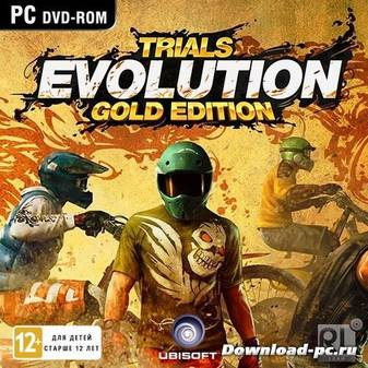 Trials Evolution. Gold Edition (2013/RUS/ENG/RePack by R.G.Механики)