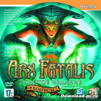 Arx Fatalis. Золотое издание / Arx Fatalis - Limited Edition (2007/RUS/ENG/RePack by R.G.Механики)