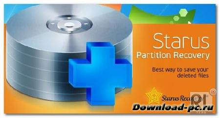 Starus Partition Recovery 2.0