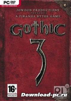 Gothic III Enhanced Edition / Готика 3 Расширенное издание (2012/RUS/Repack)