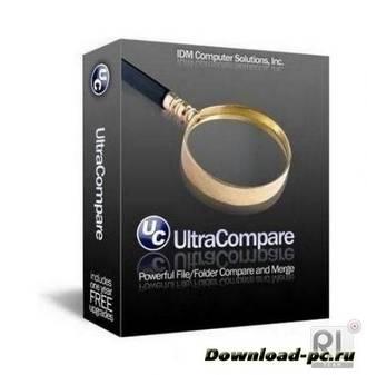 IDM UltraCompare 8.50.0.1015 + RUS