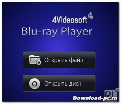 4Videosoft Blu-ray Player 6.1.12.15734 + Rus