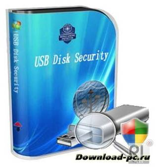 USB Disk Security 6.2.0.125 Datecode 07.02.2013
