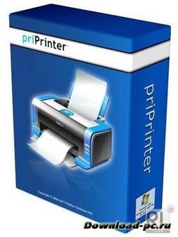 priPrinter Professional 5.1.0.1480 Beta