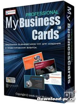 BusinessCards MX 4.8 Datecode 30.01.2013