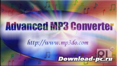 Advanced MP3 Converter 5.00
