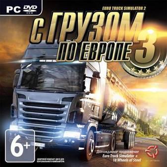 Euro Truck Simulator 2 (2012/RUS/Full/Repack)