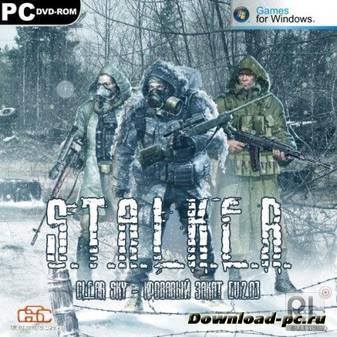 S.T.A.L.K.E.R.: Clear Sky - Кровавый закат v.2.0 (2012/RUS/RePack by SeregA-Lus)