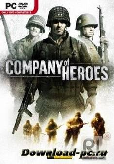 Company of Heroes v.2.700.0 (2013/RUS/ENG) RePack от R.G. Механики